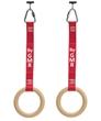 MonkeyQuipment Ring Frame