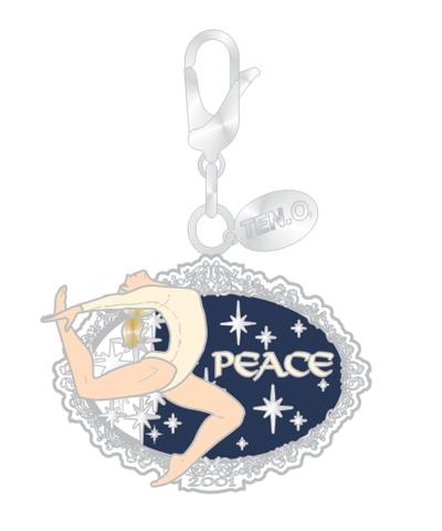 Peace Leap Silvertone Charm