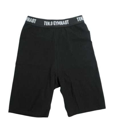 Power Knit Black Workout Shorts FREE SHIPPING