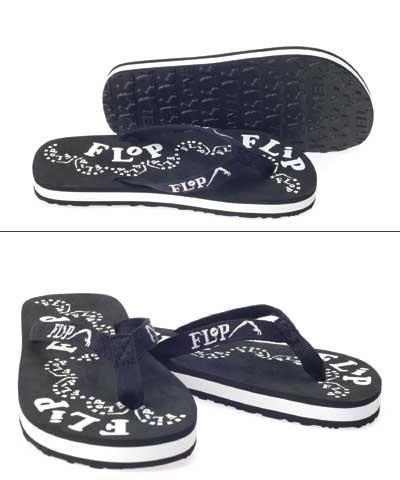 Flip - Flop Flippies