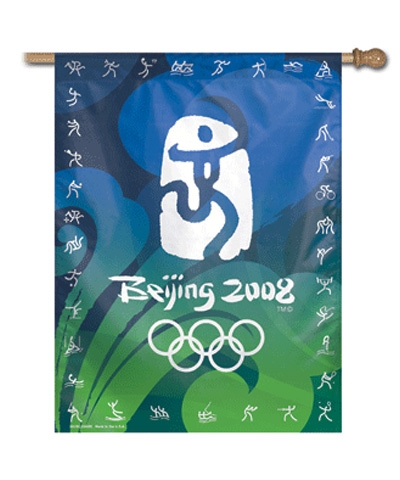 Beijing Olympic Flag